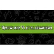 Logo Reeuwijkse Plattelandswinkel